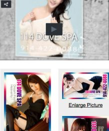 114 Dove Spa Ad