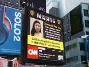 Christine Kang Missing PSA 127c (1-8-15)