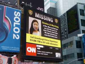 Christine Kang Missing PSA 127c (1-8-15)